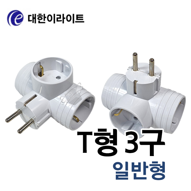 product_33460