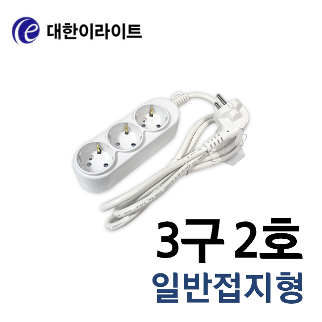 product_33464